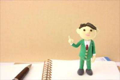 岡崎市でリフォーム(キッチン・浴室・トイレなど)の依頼をするならリプロホームへ見積り・ご相談を!